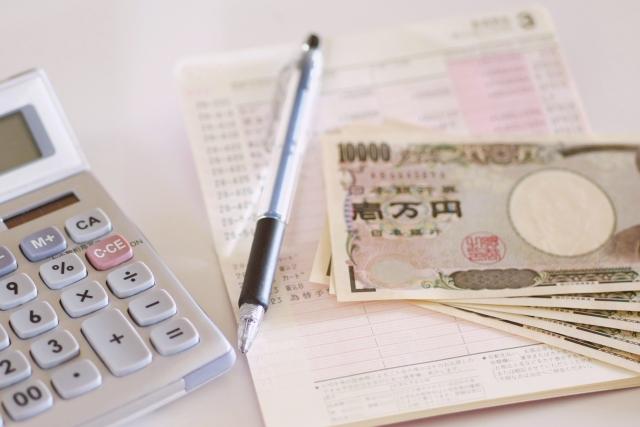 フランチャイズの経費を計算