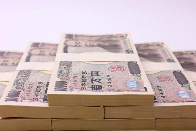 100万円で起業する