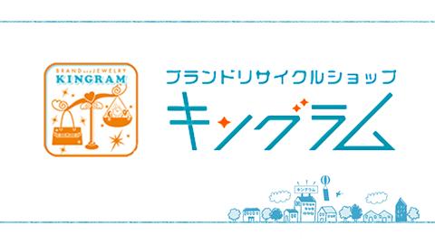 キングラムのロゴ画像