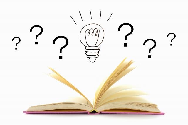 開いた本と電球マーク