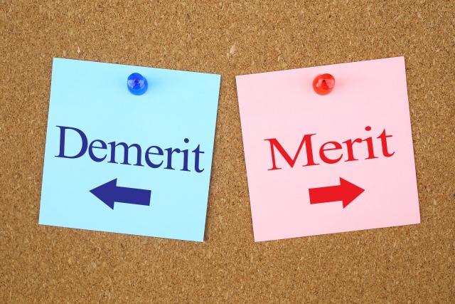 MeritとDemeritのメモ用紙