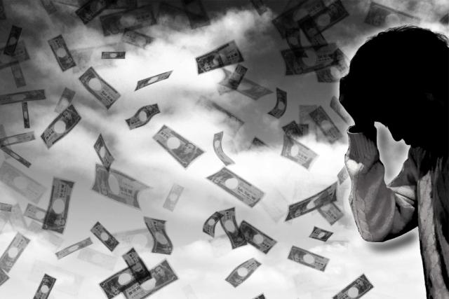 破産のイメージ画像