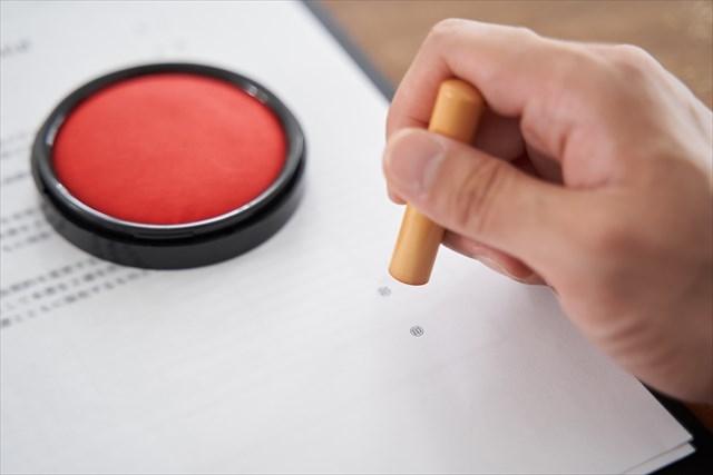 書類に捺印をするところ