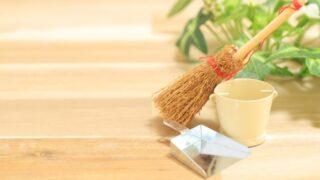 掃除道具のミニチュア
