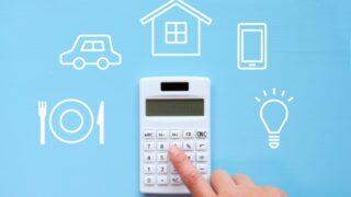 電卓を使って家計の計算をするイメージ