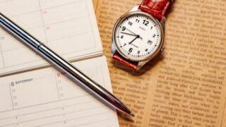 腕時計とスケジュール帳