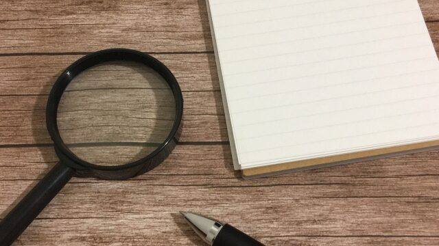 虫眼鏡と筆記用具