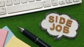 SIDE JOBの吹き出しと筆記用具